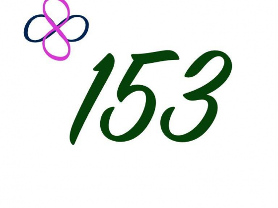 153 Boutique