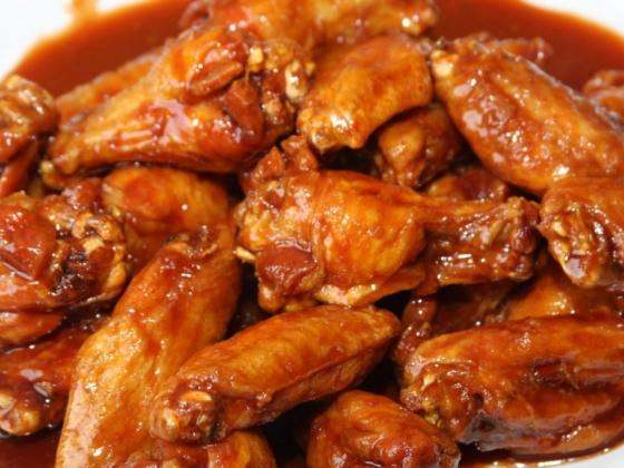520 Wings
