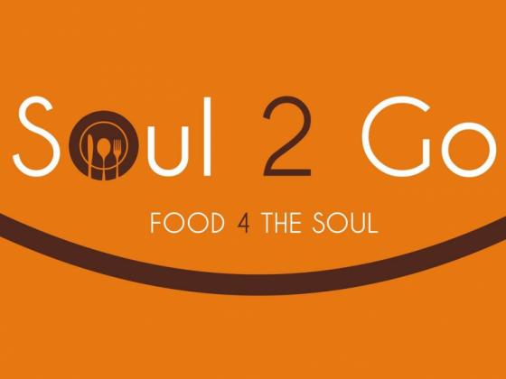 Soul 2 Go