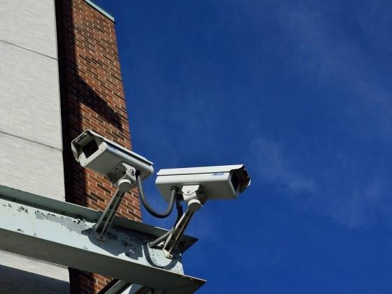 Atlas International Security & Investigative Services