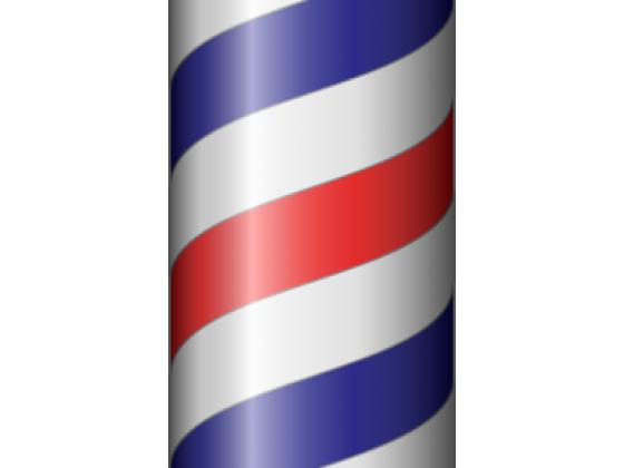 Ford's Barber Salon